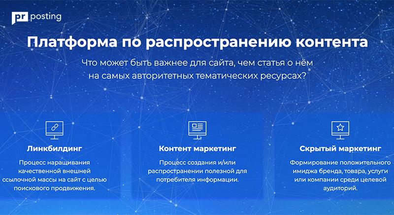 Статейные ссылки на сайт ИпатовоИрбит прогнать сайт Ликино-Дулёво
